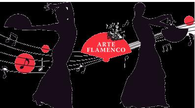 Dibujo de arte flamenco con bailarinas